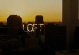 Кадр с фильма Лофт