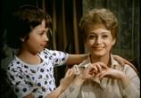 Сцена из фильма Арабелла / Arabela (1979) Арабелла сцена 6