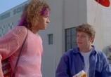 Сцена из фильма Замороженный Калифорниец / Encino Man (1992) Замороженный Калифорниец сцена 1