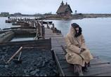 Сцена с фильма Остров. (2006) Остров