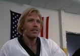 Сцена из фильма Сила одиночки / A Force of One (1979)