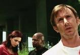 Кадр изо фильма Рассвет мертвецов торрент 002680 люди 0