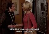 Кадр с фильма Малхолланд удовольствие торрент 043833 эпизод 0