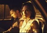Сцена с фильма 01:14 / 01:14 (2004) 01:14