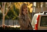 Кадр изо фильма Версия