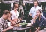 Сцена с фильма Анаконда / Anaconda (1997) Анаконда