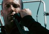 Сцена изо фильма Адреналин 0: Высокое острота / Crank: High Voltage (2009)