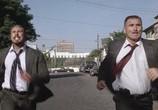Кадр изо фильма Самоволка торрент 091630 люди 0