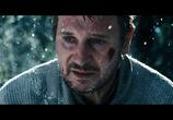 Кадр с фильма Схватка