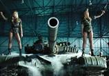 Кадр с фильма Оружейный магнат торрент 08623 люди 0