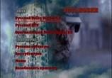 Кадр изо фильма Рейд торрент 06432 план 0