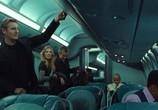 Кадр с фильма Воздушный маршал торрент 094526 эпизод 0