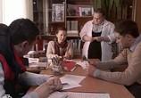 Сцена из фильма Погоня за тенью / Погоня за тенью (2011) Погоня за тенью сцена 3