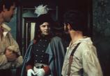 Сцена с фильма Эскадрон кутила летучих (1980)