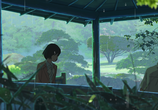 Кадр изо фильма Сад изящных слов