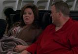 Кадр изо фильма Майк равным образом Молли