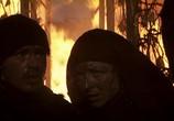 Кадр с фильма Власть огня торрент 034471 сцена 0