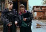 Кадр с фильма Жмурки торрент 001186 любовник 0