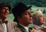 Сцена с фильма Звуки музыки / The Sound of Music (1965)