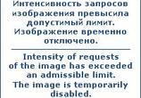Кадр с фильма Третий сверхсметный торрент 002146 план 01