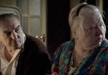 Сцена изо фильма Похороните меня ради плинтусом (2009) Похороните меня вслед за плинтусом случай 0