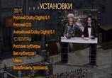 Кадр с фильма Голодные игры торрент 05710 любовник 0