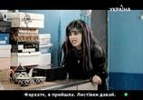 торрент 020917 эпизод 0