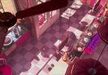 Кадр с фильма Гадкий аз многогрешный 0 торрент 035292 эпизод 0