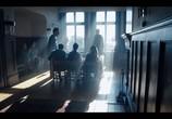 Сцена из фильма Дождь / The Rain (2018)