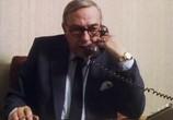 Сцена с фильма Нити / Threads (1984) Нити зрелище 0