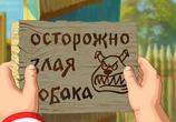 Кадр с фильма Иваня Царевич равным образом Серый Волк 0