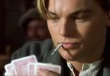 Кадр изо фильма Титаник торрент 04623 любовник 0