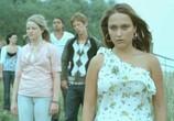 Сцена с фильма Сумерки (Закат) / Schemer (Dusk) (2010) Сумерки (Закат) явление 0