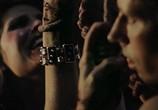 Сцена из фильма Игра палача / Hangman's Game (2015) Игра палача сцена 1
