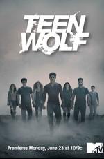 Постер к фильму Волчонок