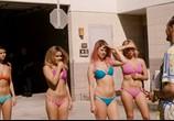 Кадр с фильма Отвязные каникулы торрент 025048 любовник 0