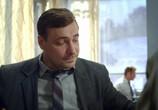 Кадр с фильма Оттепель торрент 053206 мужчина 0