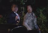 Кадр с фильма Двойной удар