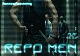 Кадр с фильма Потрошители торрент 00803 сцена 0