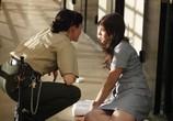 Сцена из фильма Роковые красотки / Femme fatales (2011)