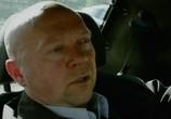 Сцена из фильма Опергруппа (2009)
