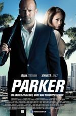 Постер к фильму Паркер