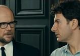 Сцена изо фильма Шеф / Comme un chef (2012) Шеф сценическая площадка 0