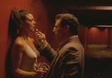 Сцена из фильма Необратимость / Irreversible (2003)