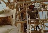 Кадр с фильма Холодная курган