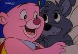 Сцена изо фильма Мишки Гамми (Приключения мишек Гамми) / Gummi Bears (1985) Мишки Гамми