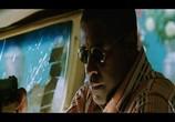 Кадр изо фильма Гнев торрент 05853 люди 0