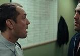 Кадр с фильма Потрошители торрент 097828 ухажер 0