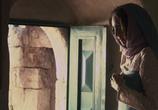 Кадр с фильма Забивание камнями Сорайи М. торрент 070828 сцена 0
