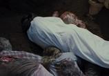 Кадр с фильма Мученицы торрент 046614 любовник 0